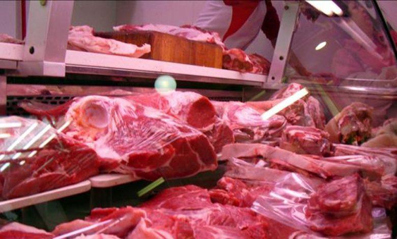 carne-780x470